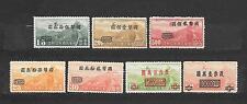CINA CHINA  -   lot lotto  7 valori NUOVI posta aerea con alti valori