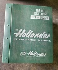65th edition I.D. Body The Hollander Interchange Manual