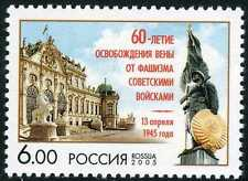 RUSSIA.2005.WW2.The liberation of the Ausrtian.Sc.6905