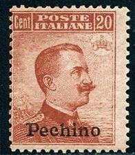 ITALY OFFICESS IN CHINA / PEKING 1917 SC#16 FRESH OG MH HR SCARCE CV$200.00