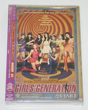 SNSD Girls' Generation - HOOT (CD+DVD Luxury Limited Edition) [JAPAN Version]