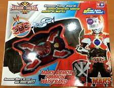 Armor Hero II ~ RED MARS Armor Summon Waistband (Henshin Belt) ~ Kamen Rider