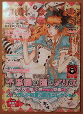 Gothic & Lolita Bible vol 33 w/stickers Angelic Pretty BTSSB Metamorphose Japan