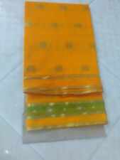 Kalamkari Jari Fancy Handloom Soft Silk Cotton Saree New W/BDouble side Border