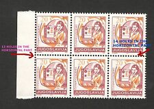 YUGOSLAVIA-BLOCK OF 6 STAMPS-ERROR ON PERFORATION-RARE-SEE SCAN-LEFT VERTIC-1992