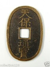 Japan Tempo Tsuho 100 Mon Bronze Coin 1835-1891