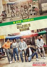 Reply 1988   NEW    Korean Drama - ENG SUBS