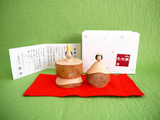 RARE! MIB Japanese Kokeshi Kiji-hina Dolls Emperor & Empress Natural Wood #220