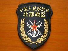 15's series China PLA Army Northern War Zone Patch