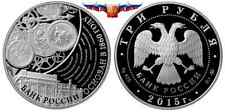 Russia 3 rubles 2015 155 Years Bank of Russia  Ag 1 oz PROOF