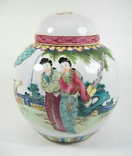 Vintage Hand Painted Famille Rose Porcelain Ginger Jar - China - Mid 20th C.