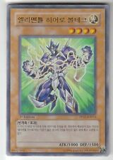 YU-GI-OH Elementarheld Voltic Ultra Rare Asiatisch