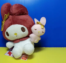 BNWT Sanrio FuRyu Prize 19cm Maroon My Melody with Pet Bunny plush soft toy doll