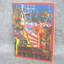 SUPER SENTAI ART COLLECTION 1975-2002 Art Illustration Book MW91*