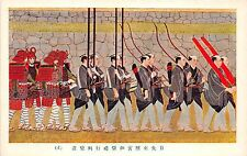 B74029 japan military soldiers   art painting