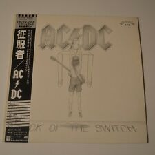 AC/DC - FLICK OF THE SWITCH - ORIGINAL JAPAN LP PROMO COPY