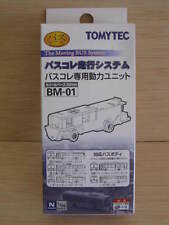 Tomytec - ref.232124 - Motorización BM-01 Moving Bus System (32mm)