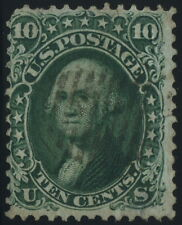 #62B Used with PSE Certificate # 01277448, with small faults.Cat. $1600.00.