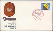 Suriname 1969 Child Welfare M/S FDC First Day Cover #C29313