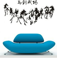 8 LARGE horses Oriental Wall Stickers Decal Removable Art Vinyl Decor DIY