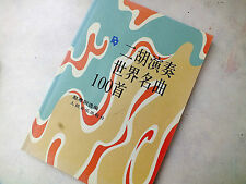 100 WORLD MUSIC SONG BOOK FOR 2 STRINGS ERHU VIOLIN CHINESE MUSIC INSTRUMENT A2