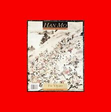 VERY RARE CHINESE ART BOOK:FU YIYAO.SHAN SHUI,REN WU,by HAN MO XUAN:INK PAINTING