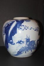ANTIQUE CHINESE BLUE AND WHITE JAR, EMBLEMS OF LONGEVITY INCLUDING DEER, CRANES