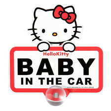 Hello Kitty Child Baby in the Car Swing Message Signature ❤ Sanrio Japan