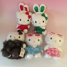 LOTS OF 5 ! HELLO KITTY Plush Dolls Set