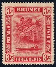 BRUNEI 1916 3c Scarlet (TYPE II) w.MCA Isc#36a - MH  with TONED GUM @P902