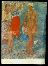 "Russian Postcard of 1917 Nude Painting ""Morning"" by Kuzma Petrov-Vodkin B3904"