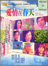 Love in the Spring (愛情在春天 / Taiwan 1974) DVD TAIWAN ENGLISH SUBS