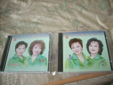 a941981 吳鶯音 劉韻 靜婷 Tsin Ting 崔萍 Tsui Ping Best  4 CD