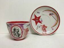 Antique Russian/Soviet Propaganda Porcelain Teacup & Saucer by Mikhail Adamovich