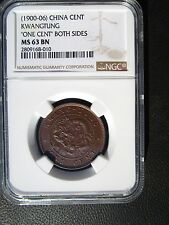 1900 - 1906 China Kwangtung Province One Cent, 10 Cash, NGC MS 63, KM Y-192