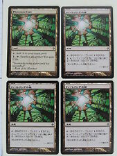 Phyrexia's Core x4 - NPH New Phyrexia - MTG Magic the Gathering - foreign!
