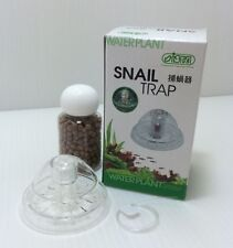 snail trap NO chemical Required Collector Catch leech fish tank aquarium plant