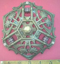 RECLAIMED ANTIQUE RISE AND FALL HANGING CANDELABRA CHANDELIER PULLEY PART TREES