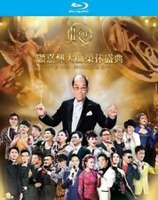 Joseph Koo Glorious Retirement 2015-2016 Concert Karaoke (4 Blu-ray) (Region All