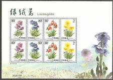 China 2004-18 Meconopsis Flower Mini S/S 綠絨蒿