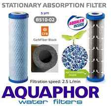 AQUAPHOR Inline 5 mic Carbon Fibre Block Cartridge  Water Filter 10-inch housing