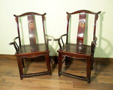 Antique Chinese High Back Arm Chairs (5731) (Pair), Cypress, Circa 1800-1849