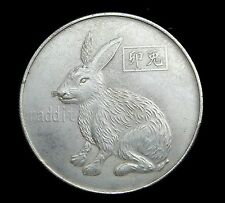 ★★ MEDAILLE / MONNAIE ARGENT TIBETAIN  : ANNEE DU LAPIN 2011 ★★