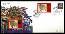 HONG KONG. The Year of The Ox.  FDC. 1997.  (BI#BX51)