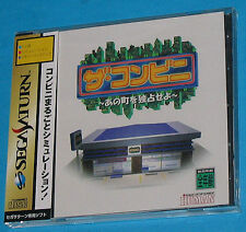 The Conveni - Sega Saturn - JAP