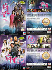 DARK TALES I & II 聊齋 聊斋 聊齋貳 1996/98 TVB Chinese Drama DVD with English Subtitles