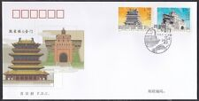 China Ukraine Joint Issue 2009-17 Stork Tower and Golden Gate 鹳雀楼与金门 stamp FDC
