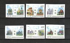 Laos Michelnr 1973 - 1978 B postfrisch (intern: 50 Jahre Cept:74)