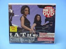 t.A.T.u. CD+DVD Dangerous & Moving Special Edition Ltd NEW JAPAN