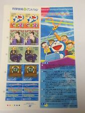 JAPAN DORAEMON Stamps x 10 Never Used Free Shipping No.1